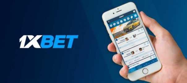 Как скачать приложение от букмекерской компании 1xBet на Андроид